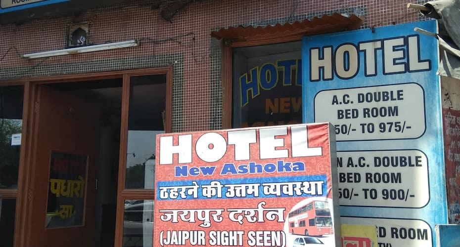 Hotel New Ashoka, Station Road,