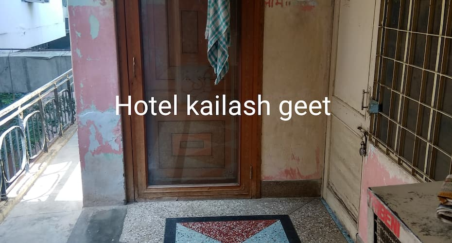Hotel Kailash Geet, Station Road,
