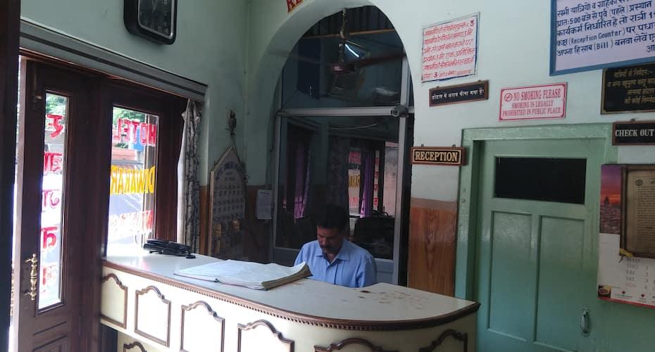 Hotel Diwakar Niwas, Station Road,