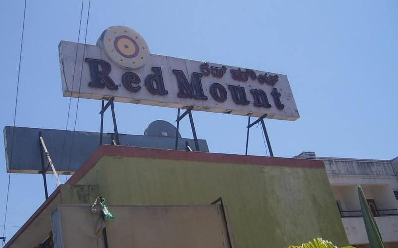 Hotel Red Mount International, Anand Rao Circle,