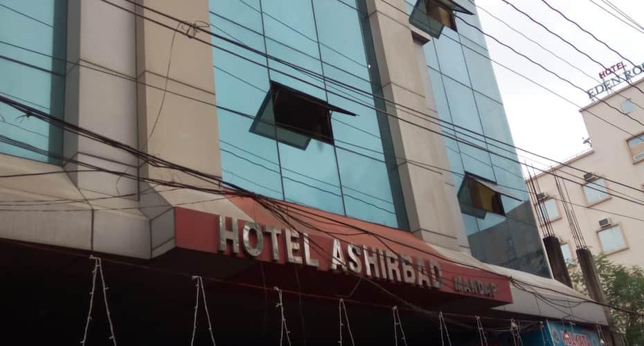 Hotel Ashirbad Mandap,Bhubaneshwar