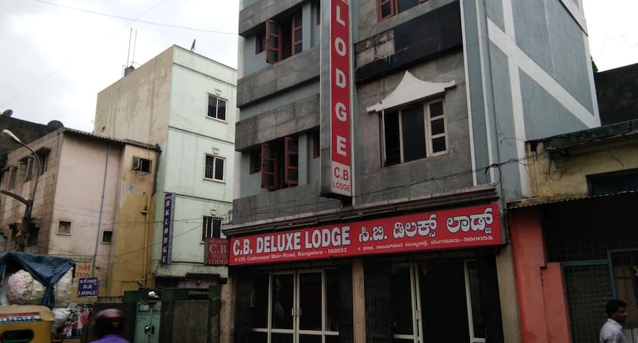 C.B Deluxe Lodge, Anand Rao Circle,