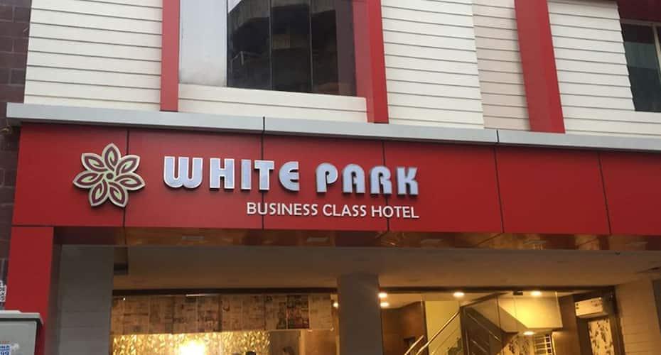 White Park, Periamet,