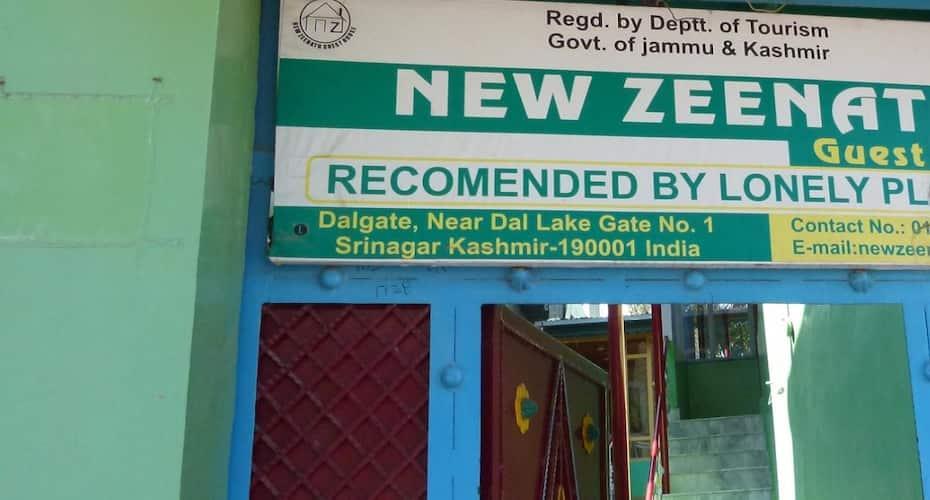 Hotel New Zeenath Guest House, Dal Lake,