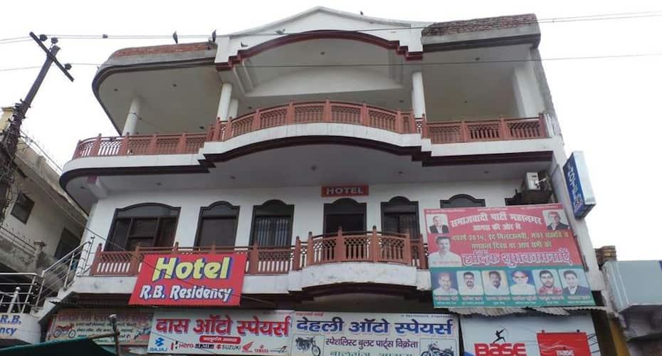 Hotel R B residency, Agra Cantontment,