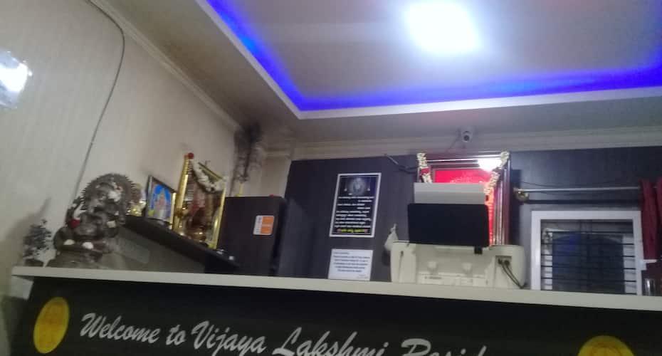 Vijay Lakshmi Residency, Jayanagar,