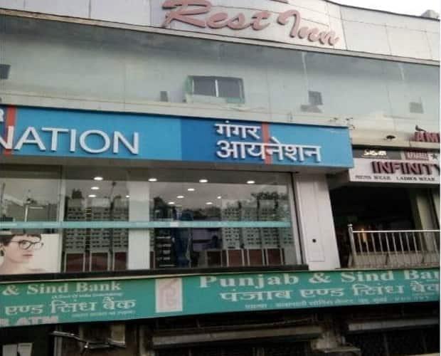 Hotel Rest Inn, Juhu,