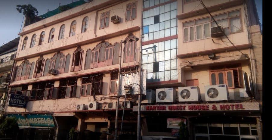 Kartar Guest House