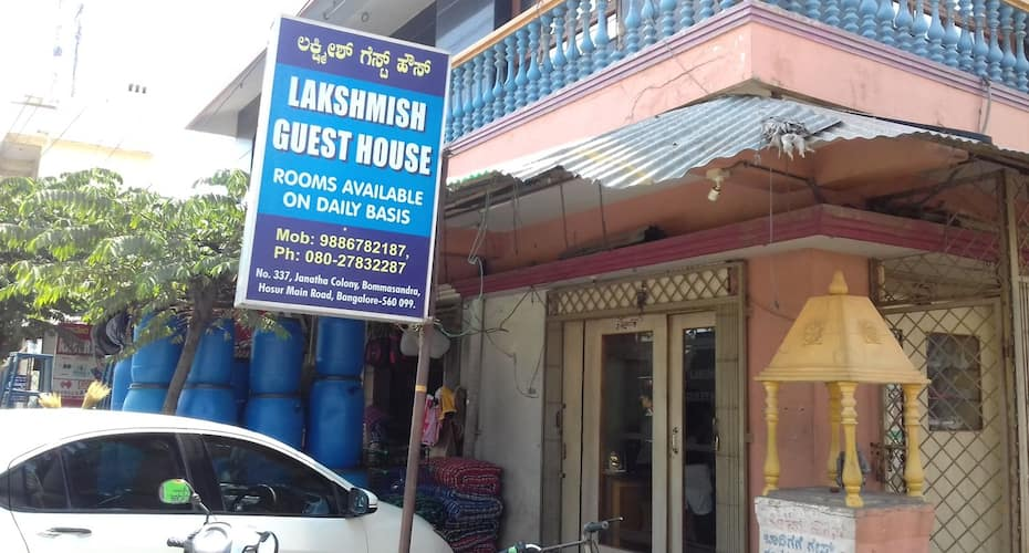 Lakshimish Guest House, none,