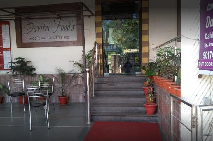Image 2 AV2 Hotel & Restaurant Pinjore