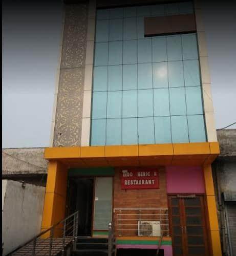 Indo American Hotel,Ludhiana