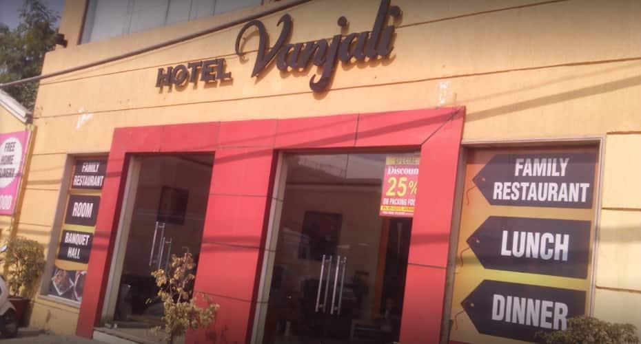 Hotel Vanjali,Ludhiana