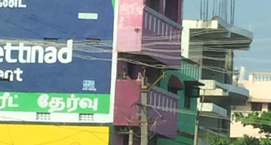 Palaniswamy Residency, Kamaraj Salai,