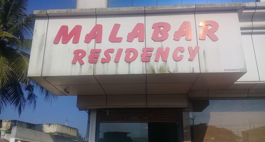 Malabar plaza, info park,
