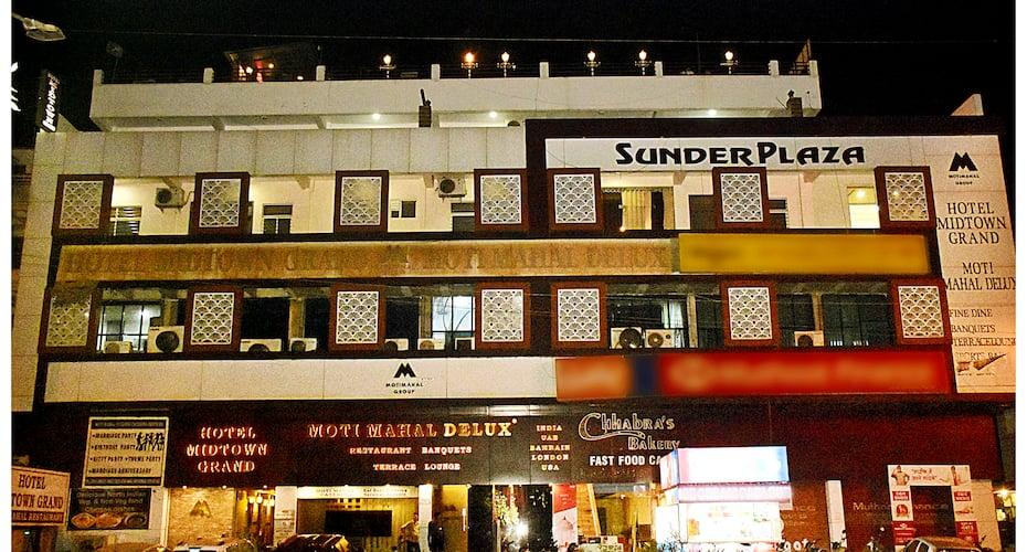 Hotel Midtown Grand, CAD Circle, Dadabari,