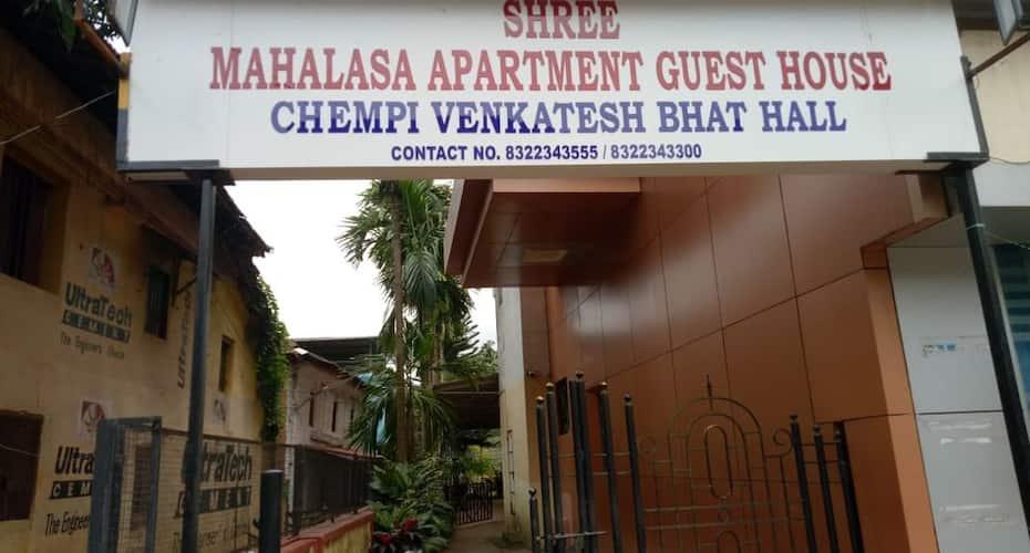 Mahalasa Apartment Guest House, PONDA,