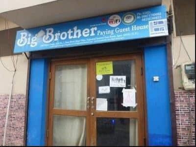 BIg Brother Hostel, Taj East Gate Road,