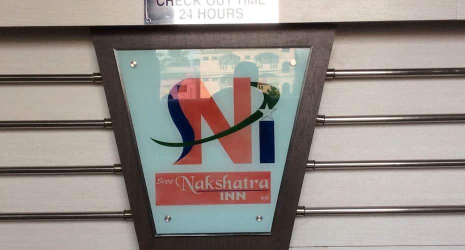 Sree Nakshatra Inn, Station Road,