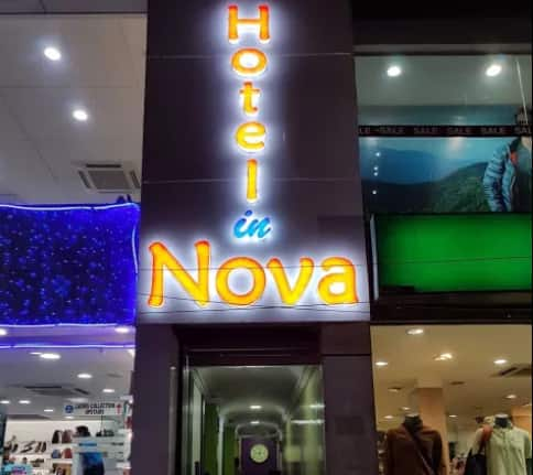 Hotel in Nova, Panjagutta,