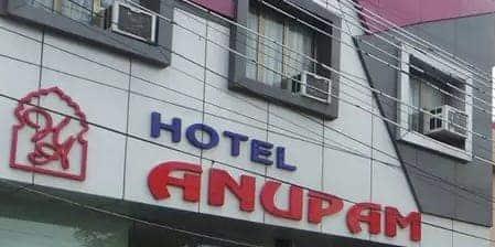 Hotel Anupam, Udaipole,