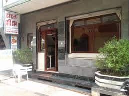 Hotel Hari Home, Udaipole,
