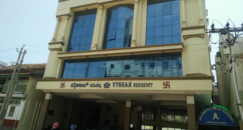 Hotel Vyshak Residency,Mysore
