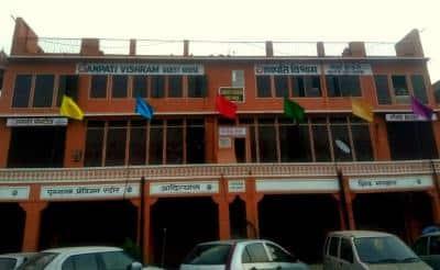 Ganpati Vishram, Chandpole,