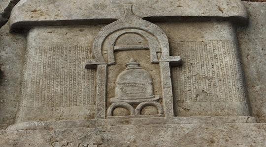 Buddhist Stupa Site of Sannati