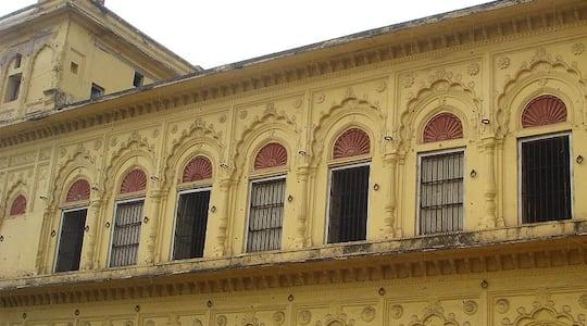 Rani Mahal