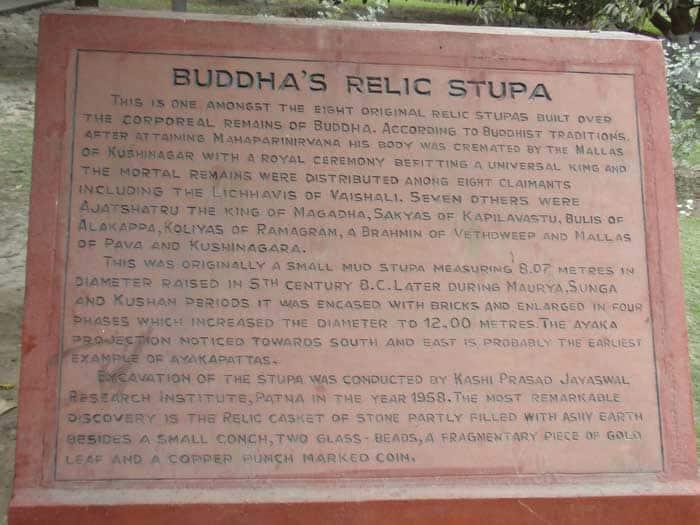Relic Stupa Vaishali/Kolhua