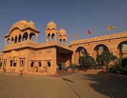 Fort Rajwada in $hotelCityName1
