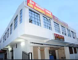 Sri Nandini Lodge in $hotelCityName1