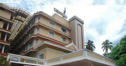 Krishna Inn In Guruvayoor