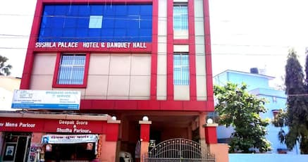 4 Hotels in Bihar Sharif, Price start @ ₹ 2000