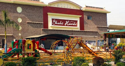 Hotel Shahi Haveli Faridkotget Directions