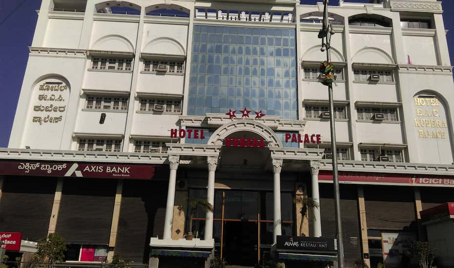 E a c Hotel Kubera Palace, Raichur - Book this hotel at the BEST