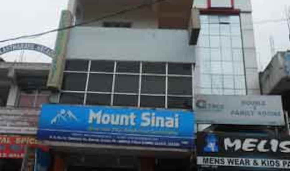Mount Sinai, Thekkady - Book this hotel at the BEST PRICE only on