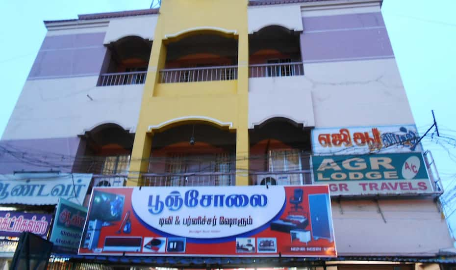 Agr lodge hotel tirupattur book room 625night 70 off agr lodge publicscrutiny Choice Image