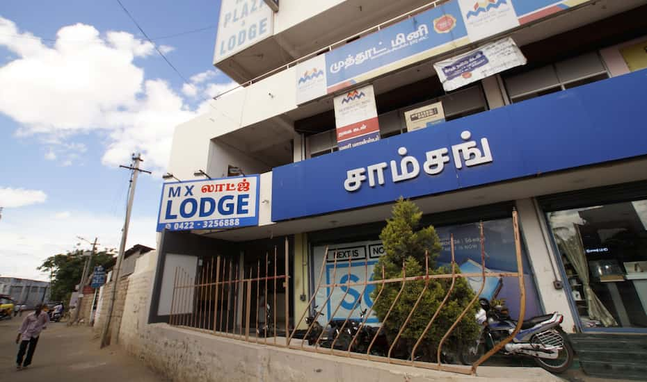 M x Lodge, Coimbatore - Book this hotel at the BEST PRICE