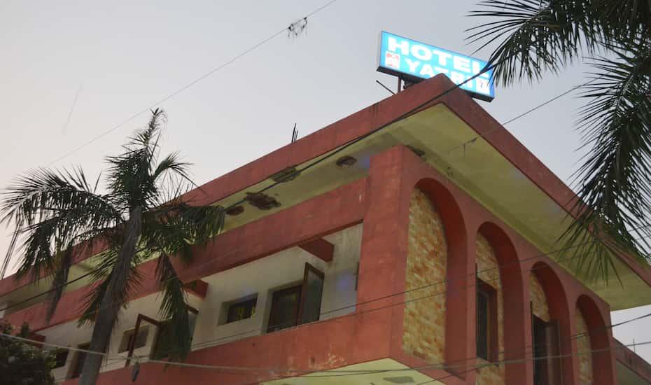 Hotel Yatri