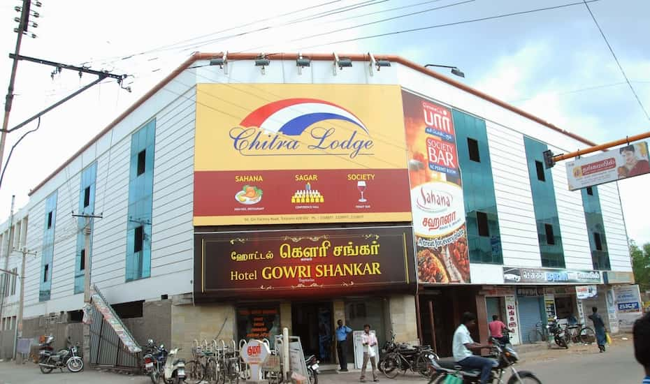 Chitra Lodge, Tuticorin - Book this hotel at the BEST PRICE only on