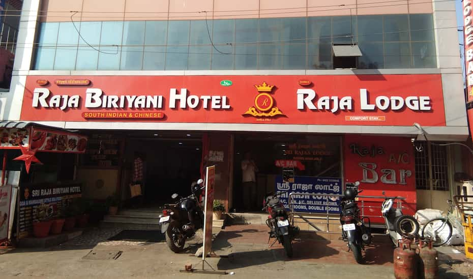Raja Lodge, Thanjavur - Book this hotel at the BEST PRICE only on
