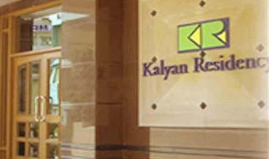 Kalyan Residency, Tirupati - Book this hotel at the BEST PRICE only