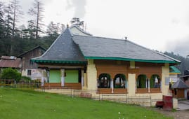 Khajji Naga Shrine