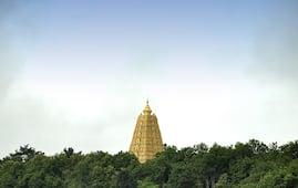 Dungeshwari Hills