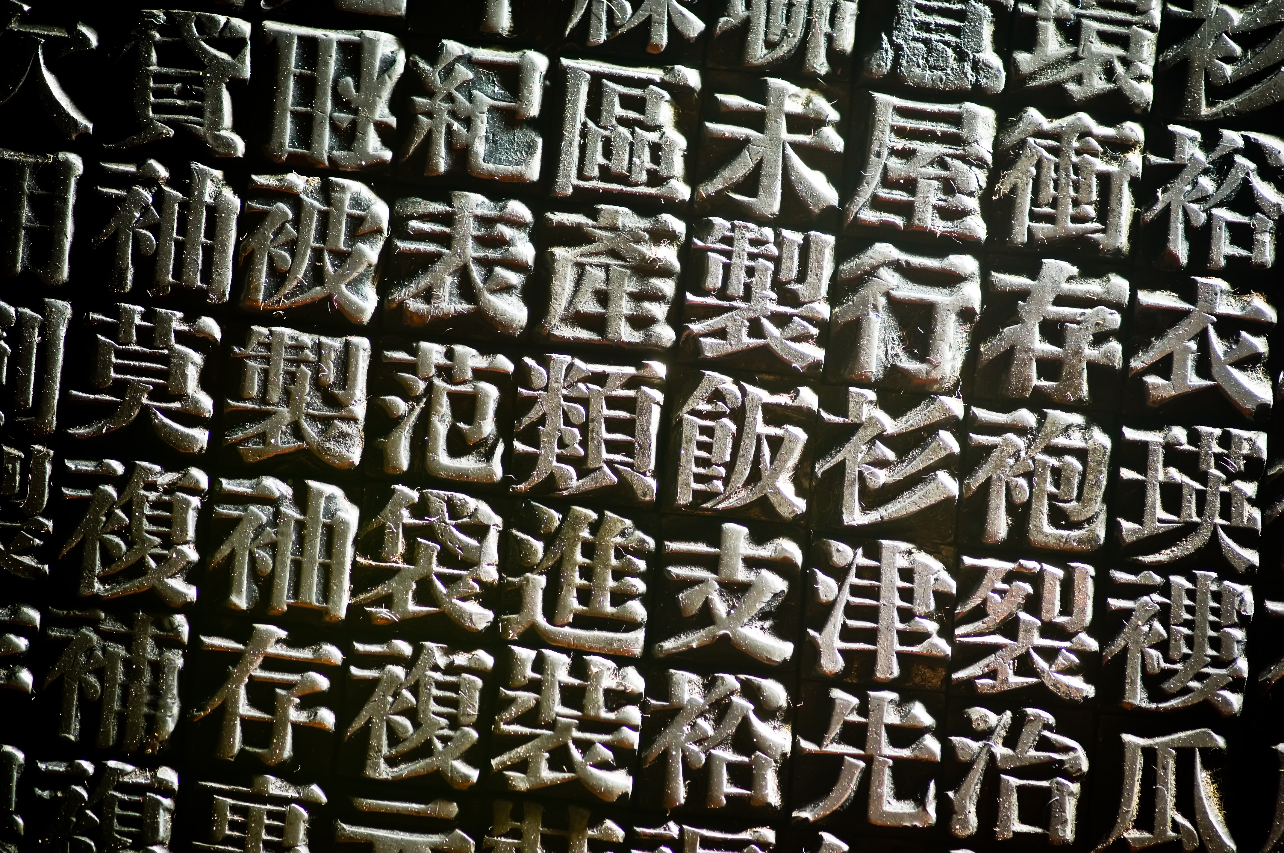 What is the Official Language of Hong Kong  TripSavvy