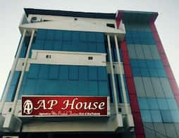 AP House Hotel in Faizabad