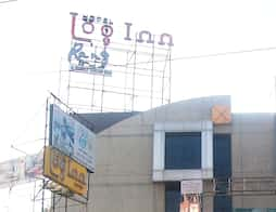 Hotel Log Inn in Hyderabad