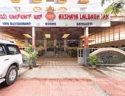 Treebo Akshaya LalBagh Inn in Bangalore