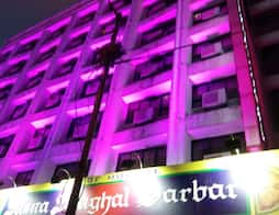 Hotel Mina International in Mumbai